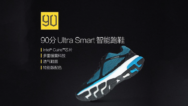 Xiaomi Launches Intel-Powered Smart Shoes-01