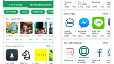 Download Google Play Store App Latest Version (APK Update)